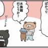 育児:1歳半水族館デビュー!