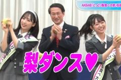 ゆいゆい&ずっきー出演の「とっとりの梨食べ大使」任命式の動画キタ━━━━(゚∀゚)━━━━!!
