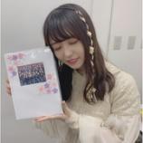『【欅坂46】長濱ねる卒業イベントの平手友梨奈へのメッセージが・・・』の画像