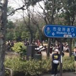 『(明日開催)東日本大震災被災地復興応援コンサート 13時から後谷公園まちかど広場で開催します』の画像