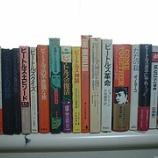 『読むビートルズ』の画像