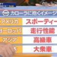 【悲報】テレ東で放送事故wwwwwww