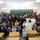 『2年間ありがとう(数学担当 坂井)』の画像