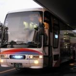 『九州産業交通 トワイライト神戸号 at いづろバスセンター』の画像