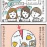 ブロガーさん達とのカオスな宴(まつり) (1/2)