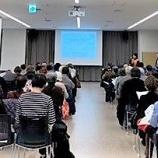 『品川区の『品の輪』一般公開講座は盛況でした 2019年1月』の画像