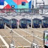 『【動画付き!総力編集】地下駅でも通過運転実施へ、MRTJダイヤ修正(4月27日)』の画像