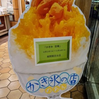 nakatanラーメン日記