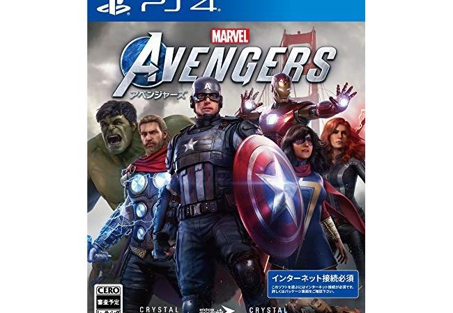 【PS4 マーベルアベンジャーズ】ユーザースコア5点、評価感想