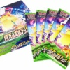 「ポケモンカードゲーム ソード&シールド 拡張パック 仰天のボルテッカー 30パック入りBOX」があみあみで販売開始