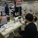 『【岐阜産業会館で開催されたJUKI プライベートミシンショーに行って来ました】お客様数社をお招きして、JUKI製工業用ミシンのご説明をしました!』の画像