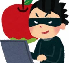 【詐欺】Appleアカウントのセキュリティレビューをご完了くださいメールはフィッシング危険!