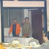 『2000年 1月15日 JH7ZYM創立15周年式典・祝賀会:弘前市・グリル 要』の画像