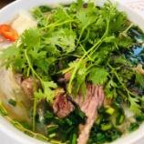 『牛筋肉のフォーを食べて #ネトウヨ安寧』の画像