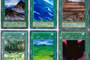 【画像】初期 遊戯王のフィールド魔法カードwwwwwwwwwww