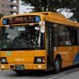 『鹿児島市営バス 日野レインボーⅡ PDG-KR234J2/JBUS』の画像