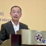 『【香港最新情報】「金融管理局、デジタル香港ドル検討」』の画像
