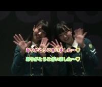 【欅坂46】平手友梨奈×小林由依『ソニトピ!』でのやりとりがめちゃ癒される