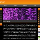 『レンタルサーバー』の画像