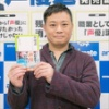 『岩田光央さん、青二プロダクション所属に』の画像