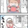【産後ダイエット日記①】リングフィットアドベンチャーを1カ月、毎日続けた結果は…?