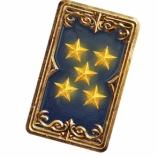 『【ガーディウス・エンパイア】【追記】特別ログインプレゼントのご案内』の画像