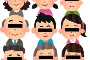 プライバシーを守りながら人工知能を作ろう!~東京大学 中川研究室の紹介~