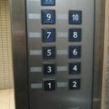 『エレベーターを使った後に1階に戻すというのは、マナー?!』の画像