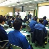 『弊社にて経営基盤・技術向上等研究会が開催されました。』の画像