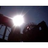 『広島』の画像
