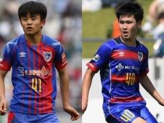 【 FC東京 】久保建英(16)&平川怜(17)とプロ契約締結!今季中のJ1デビュー目指す
