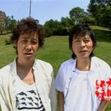 『【新婚旅行】 北海道テレビ(HTB)と平岸高台公園を観光』の画像