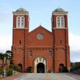 『いつか行きたい日本の名所 浦上天主堂』の画像