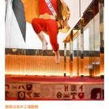 『【元乃木坂46】凄いなwww 川後陽菜、こんなオファーまで来るのかよwwwwww』の画像
