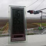 『『令和2年4月2日~エアコン1台で家中均一な温度で快適に暮らす~二週間後の無暖房住宅』』の画像