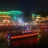 『【シンガポール観光】中国寺院の陳氏宗祠もある!MRTクラークキー駅周辺散策』の画像
