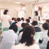 『医療法人豊旺会啓正病院様にて、接遇応対研修を担当させていただきました』の画像
