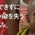 CM「アフリカの子供たちは毎日9時間水を運ぶため学校に行けません」←は???
