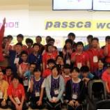 『【熊本】地区大会 ボウリング競技会を開催しました。』の画像