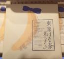 東京土産「東京ばな奈」のブランド戦略 地方販売なし!通販なし!東京に来い!