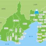 静岡県民です 日本人に知ってほしい