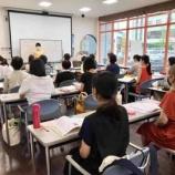 『香川県丸亀市で薬膳インストラクター(初級)認定試験。そして高松へ。』の画像