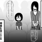 【悲報】twitter「母親がキチガイなので漫画にしてみました…」2万RT!
