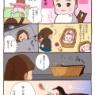 も〜い〜くつ寝ると〜福寿草〜♪