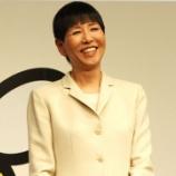 『【愕然】紅白落選の和田アキ子がNHKと紅白の闇を暴露wwwとんでもない発言キタ━━━(゚∀゚)━━━ !!!wwww』の画像