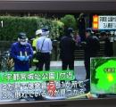 【緊急速報】 宇都宮市で爆弾テロの模様 これまでに1人心肺停止
