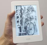 【電子書籍】アマゾン、漫画用キンドルを日本限定発売 ストレージ8倍・ページめくりを高速化