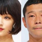 芸能NEWS+|エンタメ情報まとめ!