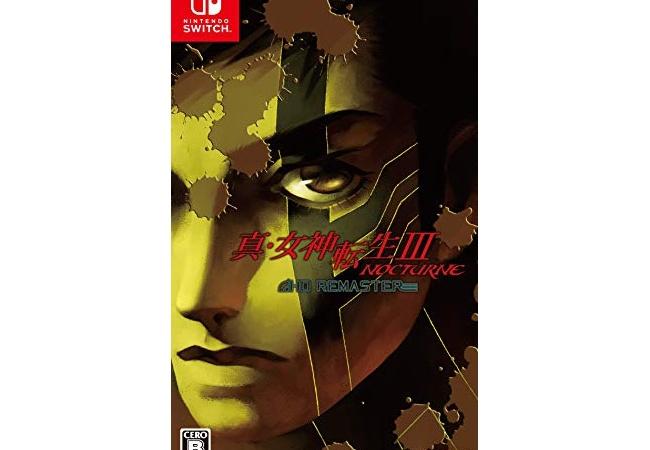真・女神転生3リマスター、10.1万本の売上(Switch5.2万 PS4 4.8万)