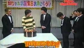 【テレビ】 ガキの使い やまちゃんの誕生日企画 海外の反応